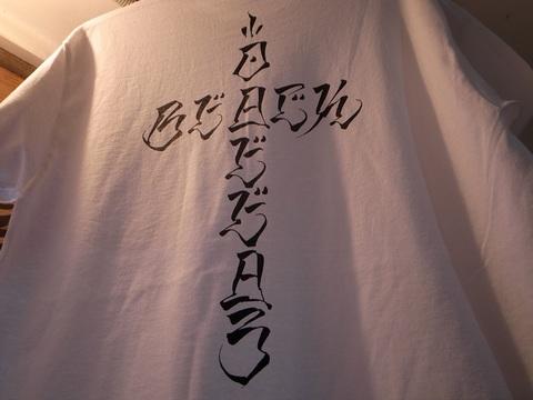 """BLACK DALLAS/ブラックダラス""""CROSS""""ポケットTシャツ(WHT・BLK)USUGROW/ウスグロ"""