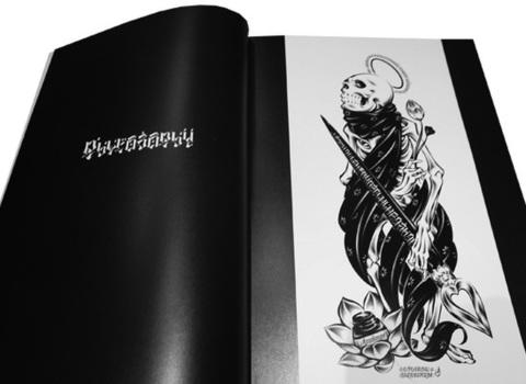 USUGROW(ウスグロ)SHINGANIST 1 ARTBOOK / USUGROW・MOZYSKEY・TOSHIKAZU NOZAKA・BENE・JUN KANEKO