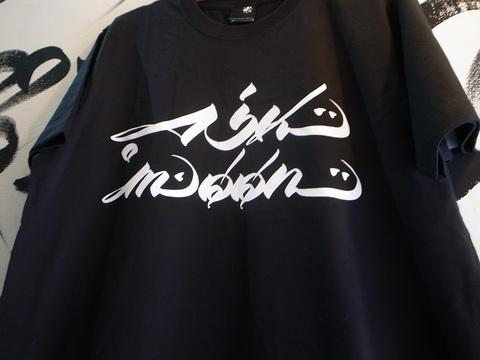 """ASK MOON"" Tシャツ(WHT/SUMI/BLK)Artwork by USUGROW/薄黒"