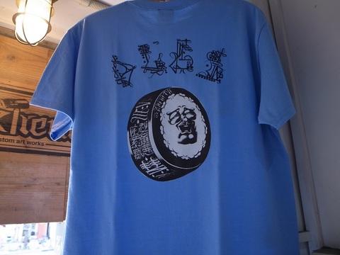 """BLACKDALLAS/ブラックダラスESSU""""武羅悪陀羅数""""(ぶらっくだらすう)Tシャツ(Lt.BLUE)えすう"""