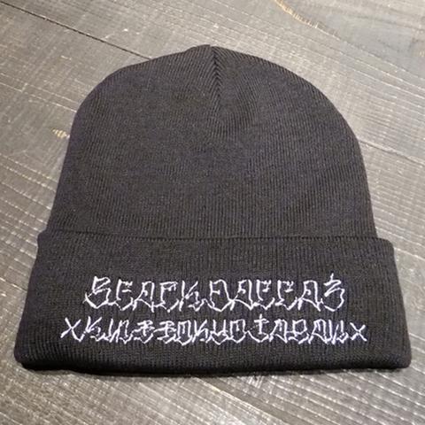 XBDX ニットキャップ 12インチ・BLACKDALLASブラックダラス