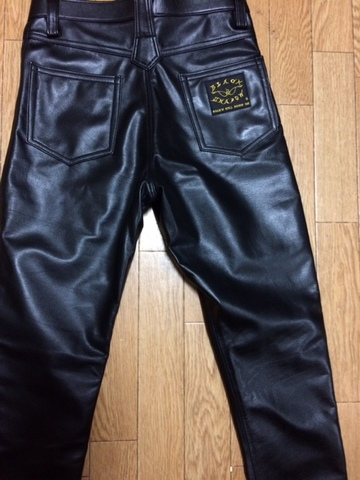 BLACK SHADOW Leather Pants