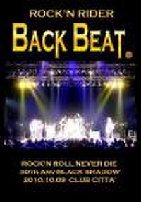 DVD ★BLACKSHADOW 30th★