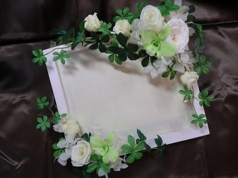 BO-03Welcomeボードの装花★ナチュラル・G