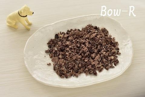 小豆粉(無農薬)