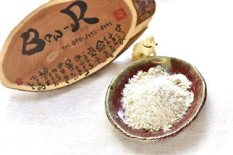 煎り玄米粉(自然栽培)