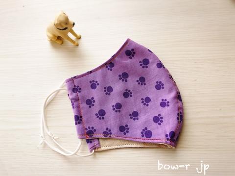 ハンドメイドマスク レディース 紫 肉球
