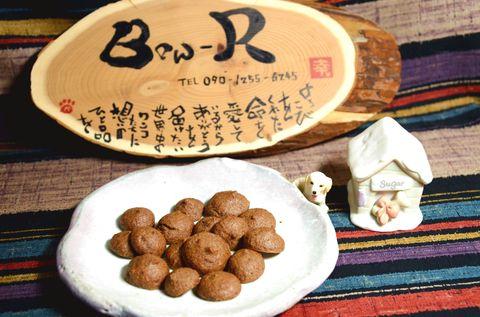 国産 無薬鶏レバーガーリッククッキー 30g~
