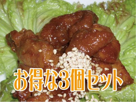 鶏ちゃん(けいちゃん) 3個セット