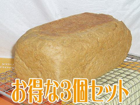 低糖質ふすまパン 3本セット