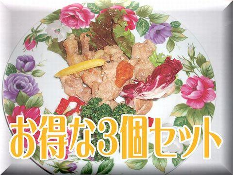 セセリの塩焼き・柚子胡椒風味 3個セット