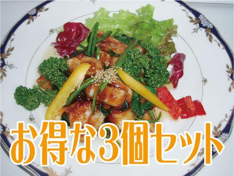 イカと青菜の中華炒め 3個セット