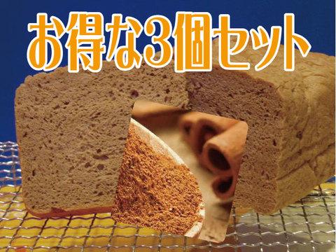 低糖質ふすまパン☆シナモン 3本セット