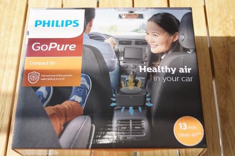 フィリップスGoPure Compact50(車載用空気清浄機)