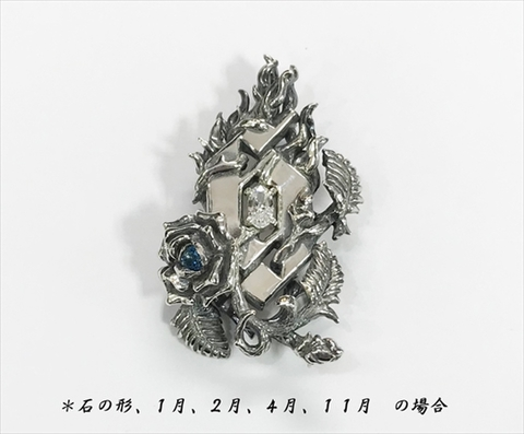 "Creature Creature Memorial Pendant ""Death Is A Flower"""