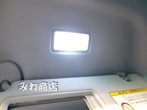 ランドクルーザー プラド150(前期・中期・後期)LED(SMD)バニティランプ/GRJ/TRJ/GDJ15#
