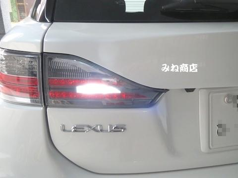 レクサス 爆光サムスン3528(SMD) バックランプ!! LEXUS CT200h/ZWA10