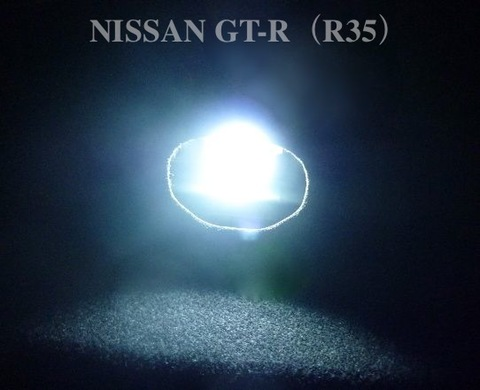 NISSAN GT-R/High Lumen LED(2835SMD)トランク灯 (ラゲージルーム) /GTR R35 (2007~)