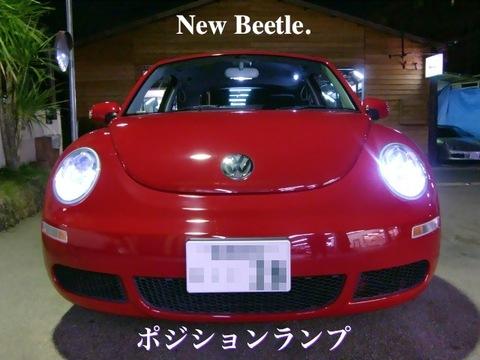 VW ニュービートル 9C/SMD5050 ポジションランプ/New Beetle(H11〜H22)