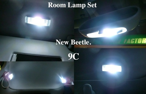 VW ニュービートル 9C/LEDルームランプセット/New Beetle(H11〜H22)