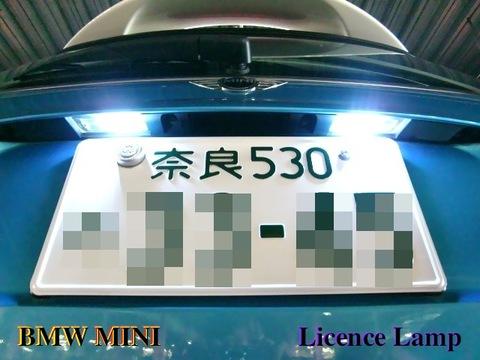 BMW MINI/LED(SMD) ナンバー灯/R50・R53 ONE/Cooper/Cooper S/前期