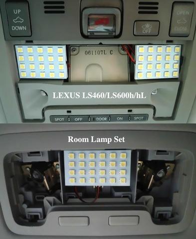 専用設計!!レクサスLS(前期/中期) LED(SMD) F/R ルームランプ!! LEXUS LS460/LS600h/hL