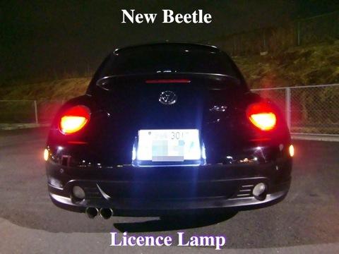 ニュービートル/眩渋!! LEDナンバー灯/New Beetle(H11~H17)