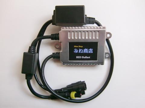 H.I.D/CAN-BUSキャンセラー機能内蔵 デジタルバラスト 35W/12V用(16V)