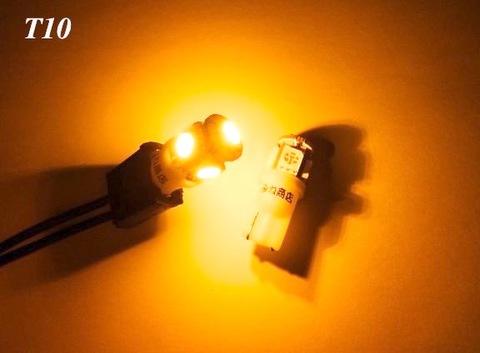 新型!! T10 SMD 5050 Power 3chips 5連  アンバー/オレンジ/橙