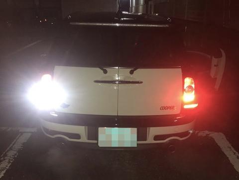 MINI CLUBMAN/LEDバック(リバース)ランプ/ミニ クラブマン・R55