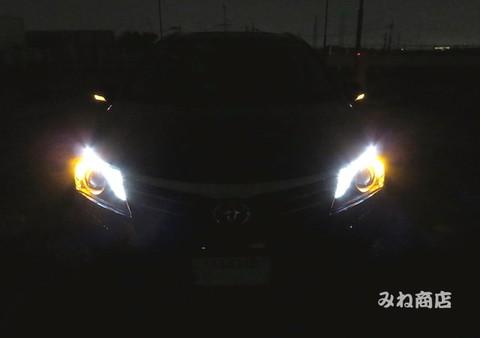 アベンシス/ウインカーランプ LED キット/Epistar 2835LED(800LM)AVENSIS・ZRT272W