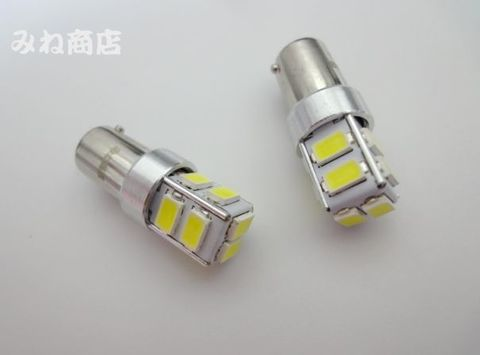 CREE 5630 High Power SMD 10連/150°ピン角違い/BAX9S(H6W) ホワイト(広角タイプ)