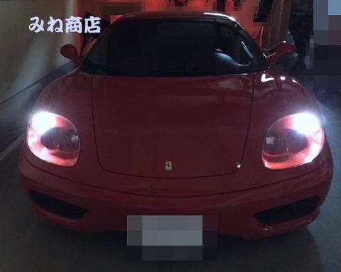 Ferrari 360modena/LED(SMD3030)ポジションランプ/フェラーリ 360モデナ