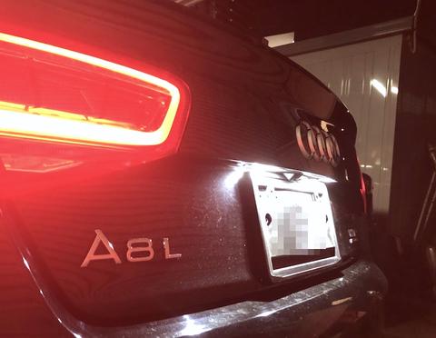 アウディA8/LEDライセンスランプ(ナンバー灯)AUDI A8 D4/前期