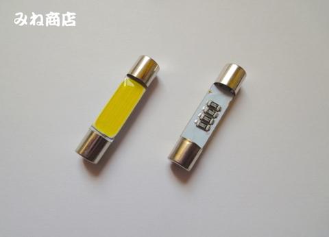 T6.3×30(31)mm/POWER COB 15LED ホワイト/6000K/単品1個