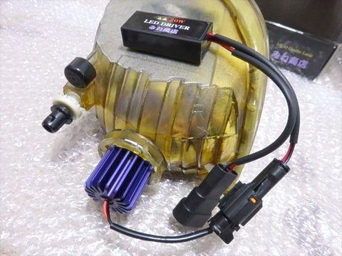 [値引き/セール] 18マジェスタ/LEDフォグランプ/HIGH LUMEN POWER COB LED FOG LAMP KIT(ホワイト・ゴールドイエロー)UZS18# [値引き/セール]