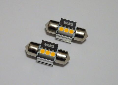 [レトロ電球色 4000K] T10 x 29mm(特殊)/Epistar 3030 monster LED(250LM)/単品 1個 ※朗報「T10 x 31適合サイズなのに、少し長くて入らない」解決