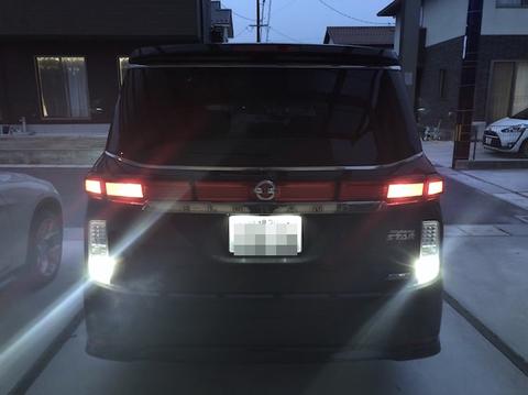 日産エルグランド・E52/バックランプ専用/Epistar 3030 monster LED(9pcs) 800ルーメン/Nissan ELGRAND E52