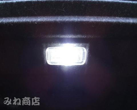 21系マジェスタ専用!! 高輝度SMDトランク灯/GWS214・AWS215(前期/後期)