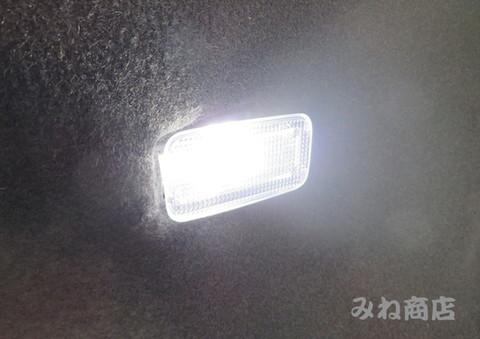 アベンシス 1,5W/SB/SMDトランク灯!! AVENSIS/ZRT272W