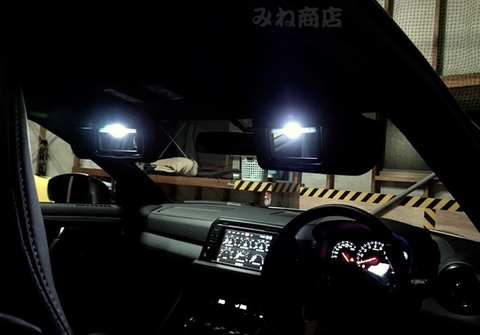 NISSAN GT-R 専用!! LED(SMD5050) バニティ(バイザー)ランプ/GTR R35(2017~)