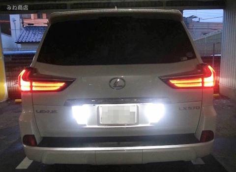 LEXUS LX570 専用 CREE-XBD LED バックランプ/URJ201W レクサスLX(前期)