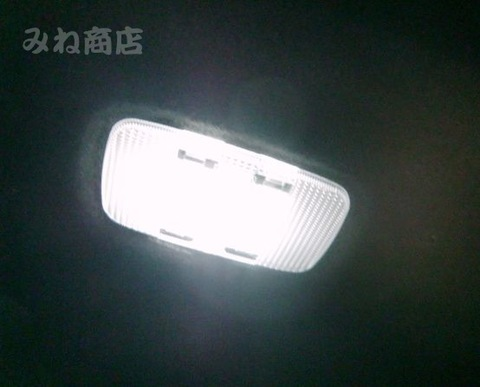 NISSAN FUGA/ハイルーメンLED(2835 SMD)トランク灯/フーガ Y51・HY51(前期/後期)