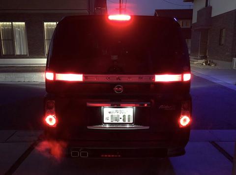 日産エルグランド・E51/LED(SMD5630)ナンバー灯/Nissan ELGRAND E51