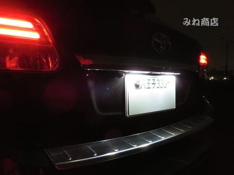 アベンシス SMD5050 ナンバー灯!! AVENSIS/ZRT272W