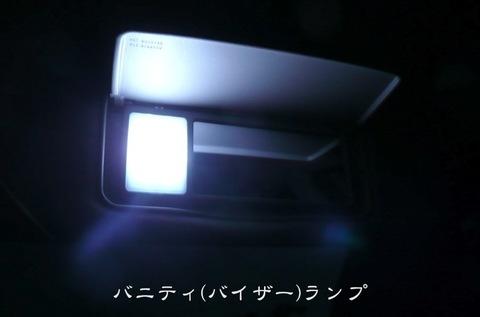 LED(SMD)バニティ(バイザー)ランプ/セルシオUCF10/20/30/-MC+