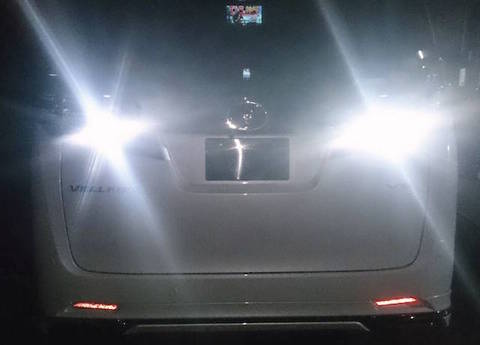 30系アルファード・ヴェルファイア/バックランプ専用LED/CSP2020・1200LM/驚異の明るさ(前期)