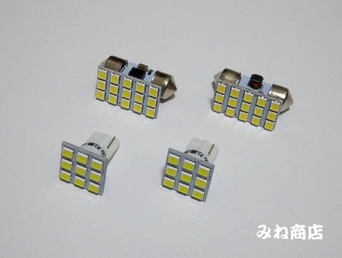 ヴォクシー/2835 Power LED ルームランプセット/VOXY・ZWR/ZRR8#