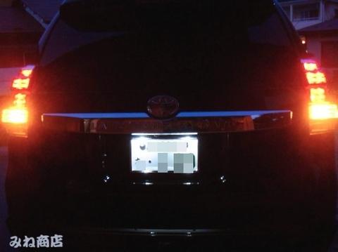 ランドクルーザー プラド150(前期・中期・後期)専用製作 LED(SMD5630)ナンバー灯!!/GRJ/TRJ/GDJ15#