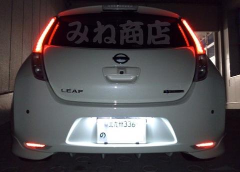 日産リーフ LED(SMD) ナンバー灯!! Nissan LEAF(ZE0/前期・AZE0/後期)